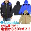 ★50%オフ!セール開始★Columbia「コロンビア」KE3972FLASHBACK WINDBR...