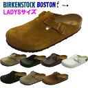 ビルケンシュトックボストン BIRKENSTOCK Boston「ナ