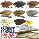 RAINBOW SANDALS「レインボーサンダル」 #301 シングルアーチレザーサンダル■サイズ交換片道無料!■【あ...
