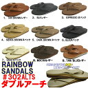 RAINBOW SANDALS「レインボーサンダル」#302 ダブルアーチレザー■サイズ交換片道無料
