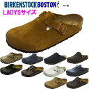 ビルケンシュトックボストン BIRKENSTOCK Bost...