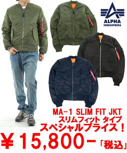 アルファ フィット フライト ジャケット アメリカ 並行輸入