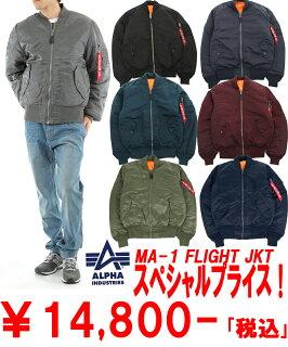 AHPHA「アルファ」MA-1フライトジャケットアメリカ並行輸入正規代理店商品★サイズ交換無料★