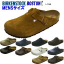 ビルケンシュトックボストン BIRKENSTOCK Boston「ノーマル幅」メンズサイズ!★サイズ