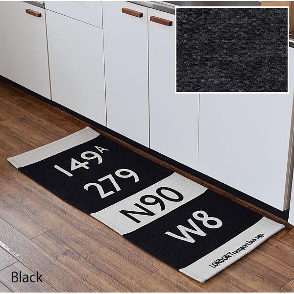 キッチンマット 120cm 【送料無料】BUS...の紹介画像3