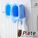【よりどり送料無料】 洗濯機横 バスブーツホルダー プレート...