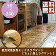 ラグ 低反発 高反発 ミックスラグマット ちょい足しラグマット LH500 50×240 滑り止め 洗える ラグマット サイドパーツ キッチンマット ベッドサイドマット ウレタン スミノエ