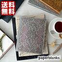 日記帳 ペーパーブランクス 10年日記 PAPERBLANKS 日記 日誌 育児日記 成長記録 洋書