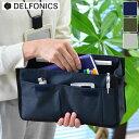 ステーブル キャリングケースL A5 B5 バッグインバッグ 自立 ガジェットケース DELFONICS デルフォニックス タブレットケース デスク ..