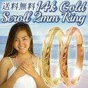 ハワイアンジュエリー リング リング 14k ゴールド スクロール 2mmリング ピンキーリング  【送料無料】