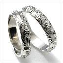 最高級のハワイアンプラチナリング【結婚指輪・マリッジリングにも最適です】オーダーメイド・バレルリング幅4mm・厚み1.5mm ハワイアンジュエリー・プラチナ ※オーダー内容により価格が異なります。【送料無料】