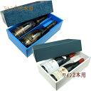 ※ワイン用・シャンパン用どちらかをご選択下さい※◆商品ご購入の方のみのオプション販売となっております。