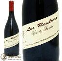 アンリ・ボノー レ・ルーリエ[NV][正規品]赤ワイン/辛口/フルボディ[750ml]Henri Bonneau Les Rouliers VdT NV
