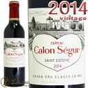 シャトー・カロン・セギュール[2014]ハーフサイズ赤ワイン/辛口/フルボディ[375ml]ハートChateau Calon Segur 2...