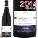 アンヌ・グロクロ・ヴージョ・グラン・クリュ・ル・グラン・モーペルテュイ[2014]赤ワイン/辛口 [750ml] Anne GrosClos Vougeot Grand Cru Le Grand Maupertui 2014