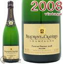 ボーモン デ クレイエールフルール ド プレスティージュ ブリュット ミレジム 2008シャンパン 辛口 白 750mlBeaumont des CrayeresFleur de Prestige Brut Millesime 2008
