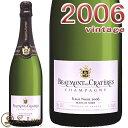 ボーモン デ クレイエールフルール ノワール ブラン ド ノワール ブリュット ミレジム 2006正規品 シャンパン 辛口 白 750ml Beaumont des CrayeresFleur Noire Blanc de Noirs Brut Millesime 2006