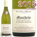 モンテリー・ドゥエレ・ポルシュレモンテリー ブラン キュヴェ・ミス・アルマンド[2015][正規品]白ワイン/辛口[750ml]Monthelie Douhairet PorcheretMonthelie Blanc Cuvee Miss Armande 2015