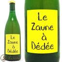 アンヌ エ ジャン フランソワ ガヌヴァ ロタリエ ヴァン ド ターブル ブラン ル ゾーヌ ア デデ NV 2016 白ワイン 辛口 750ml Anne et Jean Francois Ganevat (Rotalier) Vin de Table Blanc Le Zaune a Dedee NV