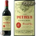 1995 シャトー ペトリュス 赤ワイン 辛口 フルボディ 750ml Chateau Petrus