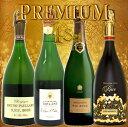 楽天代官山ワインサロン Le・Luxeプレステージ・シャンパーニュ 2002年 グレートヴィンテージ 4本セットスペシャルプライス 正規品 シャンパン 750ml