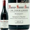 2015 モレ サン ドニ クロ ド ラ ブシエール ジョルジュ ルーミエ 赤ワイン 辛口 750ml Georges Roumier Morey St Denis 1er Cru Clos de la Bussiere
