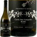 2018 キュヴェ オ アンティポード ブラン プロフェッツ ロック 正規品 白ワイン 辛口 750ml Prophet's Rock Cuvee Aux Antipodes Blanc