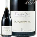 2017 ブルゴーニュ ルージュ シャピトル ジャン イヴ ビゾー 赤ワイン 辛口 フルボディ 750ml Domaine Jean Yves Bizot Bourgogne Chapitre Rouge
