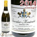 ドメーヌ・ルフレーヴ シュヴァリエ・モンラッシェ・グラン・クリュ[2014][正規品] 白ワイン/辛口[750ml]Domaine Leflaive Chevalier Montrachet Grand Cru 2014