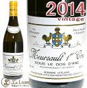 ドメーヌ・ルフレーヴ ムルソー・プルミエ・クリュ・スール・ド・ダーヌ [2014][正規品] 白ワイン/辛口[750ml]Domaine Leflaive Meursault 1er Cru Sous Le Dos d'Ane 2014