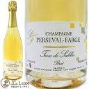 啤酒, 洋酒 - ペルスヴァル・ファルジュ テール・ド・サーブル・プルミエ・クリュ・ブリュット[NV][正規品]シャンパン/泡/辛口[750ml] Perseval Farge Terre de Sable 1er Cru AOC Blanc NV
