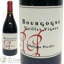 フィリップ・パカレ ブルゴーニュ・ヴィエイユ・ヴィーニュ[2014][正規品][750ml] 赤ワイン/辛口/自然派/ビオディナミPhilippe Pacalet Bourgogne Vieilles Vignes 2014