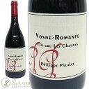 フィリップ・パカレ ヴォーヌ・ロマネ・プルミエ・クリュ・レ・ショーム [2014][正規品][750ml] 赤ワイン/辛口/自然派/ビオディナミPhilippe Pacalet Vosne Romanee 1er Cru Les Chaumes 2014