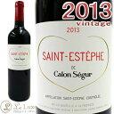 サン・テステフ・ド・カロン・セギュール[2013] カロン・セギュールの3rd 赤ワイン/辛口[750ml] ハートSaint Estephe de Calon Segur 2013 Calon Segur 3rd Red Wine
