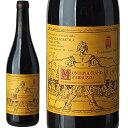 エドアルド・ヴァレンティーニ モンテプルチアーノ・ダブルッツォ[2006] [正規品]赤ワイン/辛口[750ml]