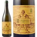 エドアルド・ヴァレンティーニ トレッビアーノ・ダブルッツォ[2012] [正規品] 白ワイン/辛口 [750ml]