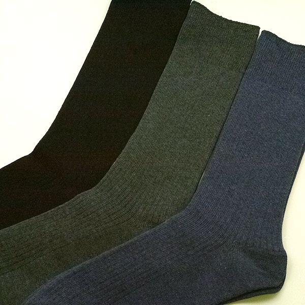 23/24cmSサイズ リブ柄 発熱と除菌の靴下(男性 紳士 メンズ) 内に繊維自身が発熱してあたためる東洋紡の【eks】エクス(吸湿発熱繊維)と外に安全性に優れた銀イオンで除菌の東洋紡の銀世界(光触媒除菌繊維糸)使用