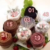 【5個セット】カップケーキ??から、思わず笑顔のウサコソックス(サイズ22〜24cm)ケーキ靴下ホワイトデーのプレゼント(バレンタインデーのお返し)結婚披露宴、二次会、パーティー、