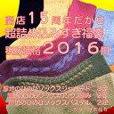 第6弾【送料無料】15周年7足2016円のびのびレディース福袋 15周年だから超詰め込みすぎ7足を2 ...