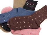销售手袋5英尺的妇女和温暖的材料和设计风格AW22/24彩袜女袜图片将留待形象[AW22/24 あたたか素材の女性用靴下 お買い得5足福袋カラー & 柄 & スタイルはお任せレディースソックス画像はイメージになります]