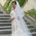 ショッピングウェディング ウェディングベール ロングベール メロウベール 250cm | ロング ベール ウェディング ウエディング ブライダル 結婚式 花嫁 メロウ ホワイト オフホワイト アイボリー シンプル ウェディングドレス ヴェール 250