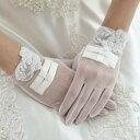 ウェディンググローブ ショートグローブ クレール オーガンジー | 結婚式 ウエディング グローブ ウェディング ブライダル ウエディンググ...