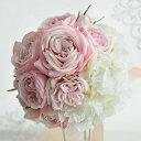 ショッピング薔薇 ウェディングブーケ 造花 ブーケ ピンク のカップローズと ホワイト アジサイ の ラウンドブーケ ブートニア セット | ウエディングブーケ ブライダルブーケ ウェディング ウエディング ブライダル ラウンド バラ あじさい 結婚式 おしゃれ 海外挙式 花嫁 前撮り 白