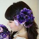 ヘッドドレス 髪飾り 【シルクフラワー 造花】 紫のアネモネとカップローズ