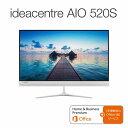 直販 デスクトップパソコン Officeあり:Lenovo ideacentre AIO 520S Corei5搭載(8GBメモリ/1TB HDD/23型 FHD液晶一体型/Microsoft Office Home & Business Premium/シルバー)【送料無料】