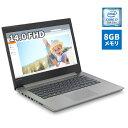 直販 ノートパソコン:Lenovo Ideapad 330 Core i7-8550U搭載(14.0型 FHD 8GBメモリー 1TB HDD Windows10 Officeなし プラチナグレー)