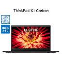 直販 ノートパソコン:Lenovo ThinkPad X1 Carbon Core i5プロセッサー搭載モデル(14.0型 FHD/8GBメモリー/256GB SSD/Windows 10/Officeなし/ブラック)【送料無料】