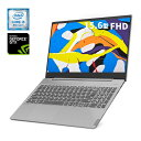 直販 ノートパソコン:Lenovo IdeaPad S540 Core i5搭載(15.6型 FHD/8GBメモリー/512GB SSD/NVIDIA GeForce GTX 1650/Windows10/Officeなし/ミネラルグレー)