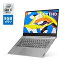 直販 ノートパソコン:Lenovo IdeaPad S540 Core i5搭載(14.0型 FHD/8GBメモリー/512GB SSD/Windows10/Officeなし/ミネラルグレー)