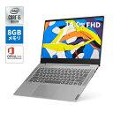 直販 ノートパソコン:Lenovo IdeaPad S540...